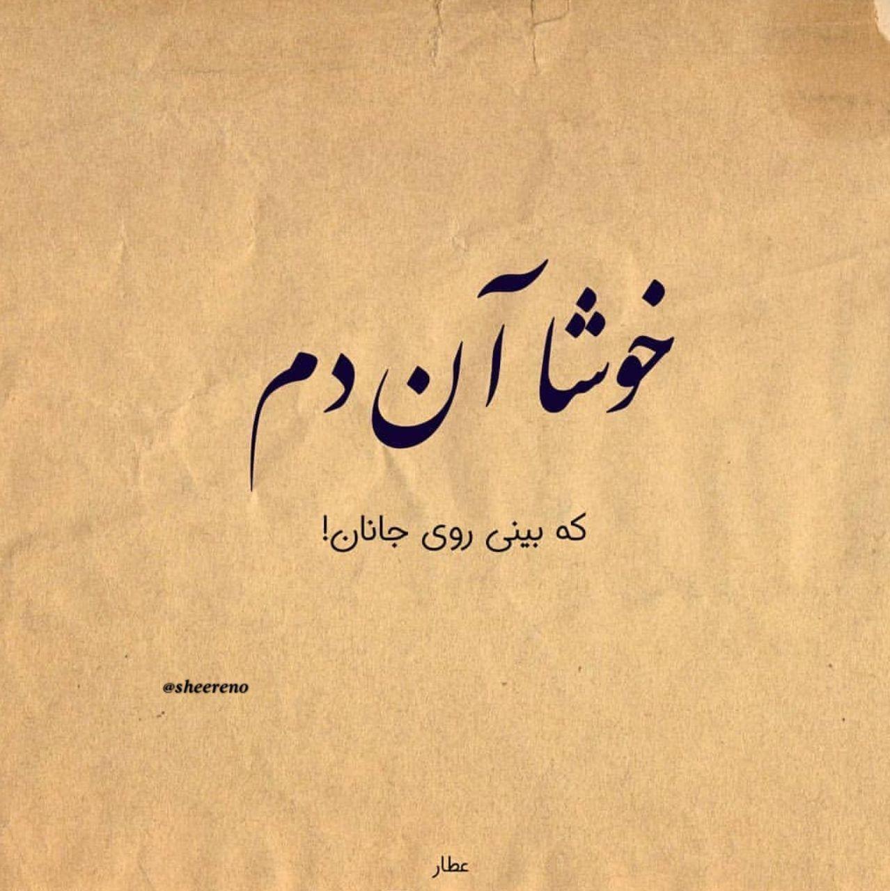 сегодня открытки на персидском одеяла