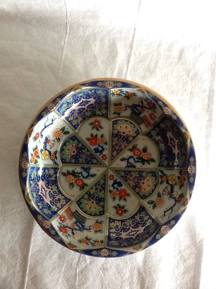 Daher Decorated Ware Tray Made In England Daher Decorated Ware Tin Plate Tray Made In England  Vintage Home