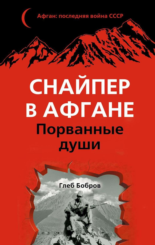 Скачать книгу мордкович 10 11 бесплатно