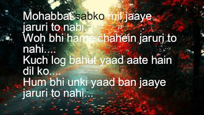 Images Hi Images Shayari 2016 Hindi Shayari Wallpaper Free Download