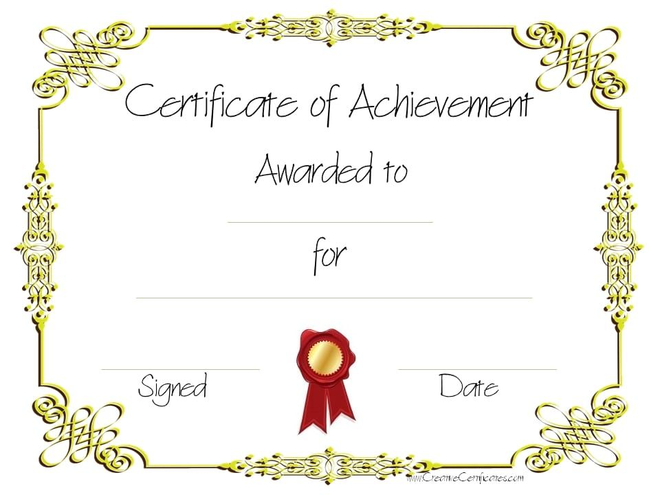 certificate template 8 free printable blank gold border with red ribbon - Free Printable Certificate Of Achievement Template