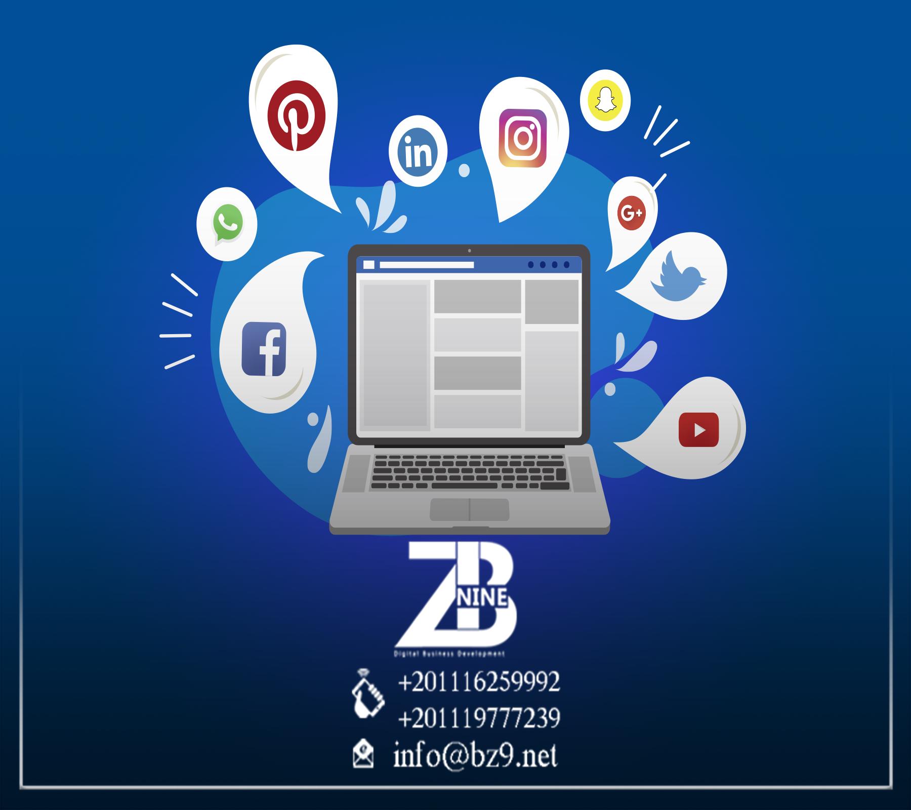 تطور السوشيال ميديا وتأثيرها على التسويق الإلكتروني لشركتك ومبيعاتك لمعرفة المزيد Electronic Products Electronics Info