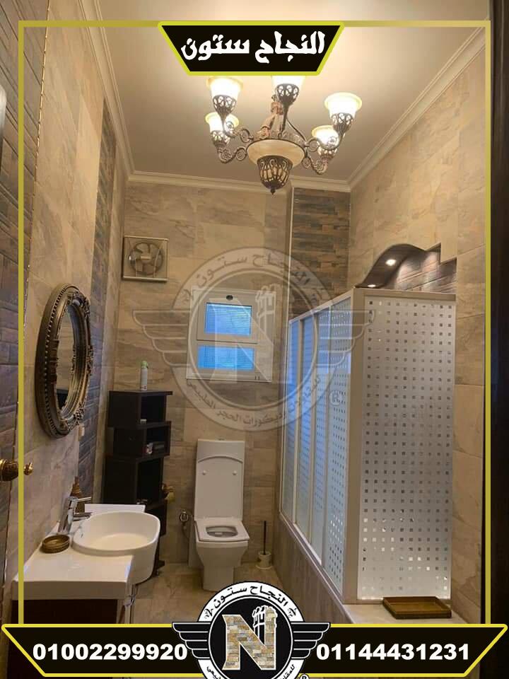 ديكورات حجر هاشمي داخلية 01002299920 للحمامات In 2020 Framed Bathroom Mirror Bathroom Mirror Decor