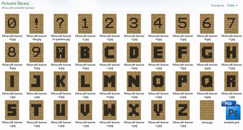 Minecraft Party Free Printables printable minecraft