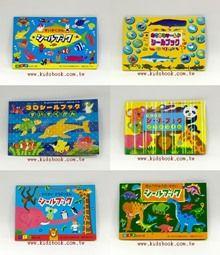 日本LIEBAM靜電貼紙遊戲─全員大集合