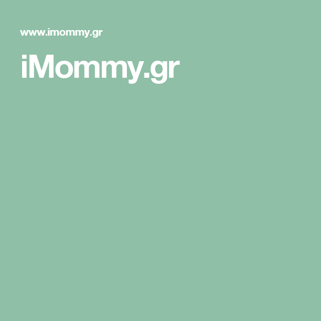 iMommy.gr