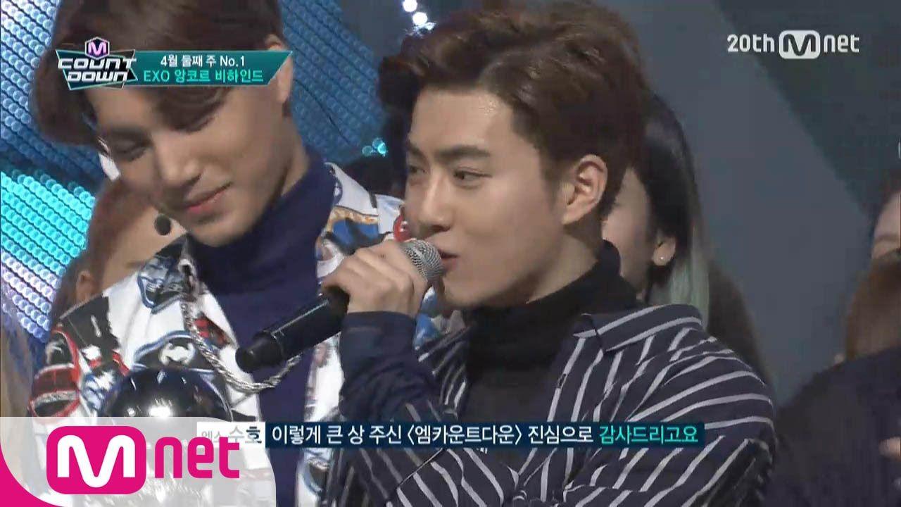[단독] EXO! 1위 앵콜 무대 풀버전 M COUNTDOWN 419화