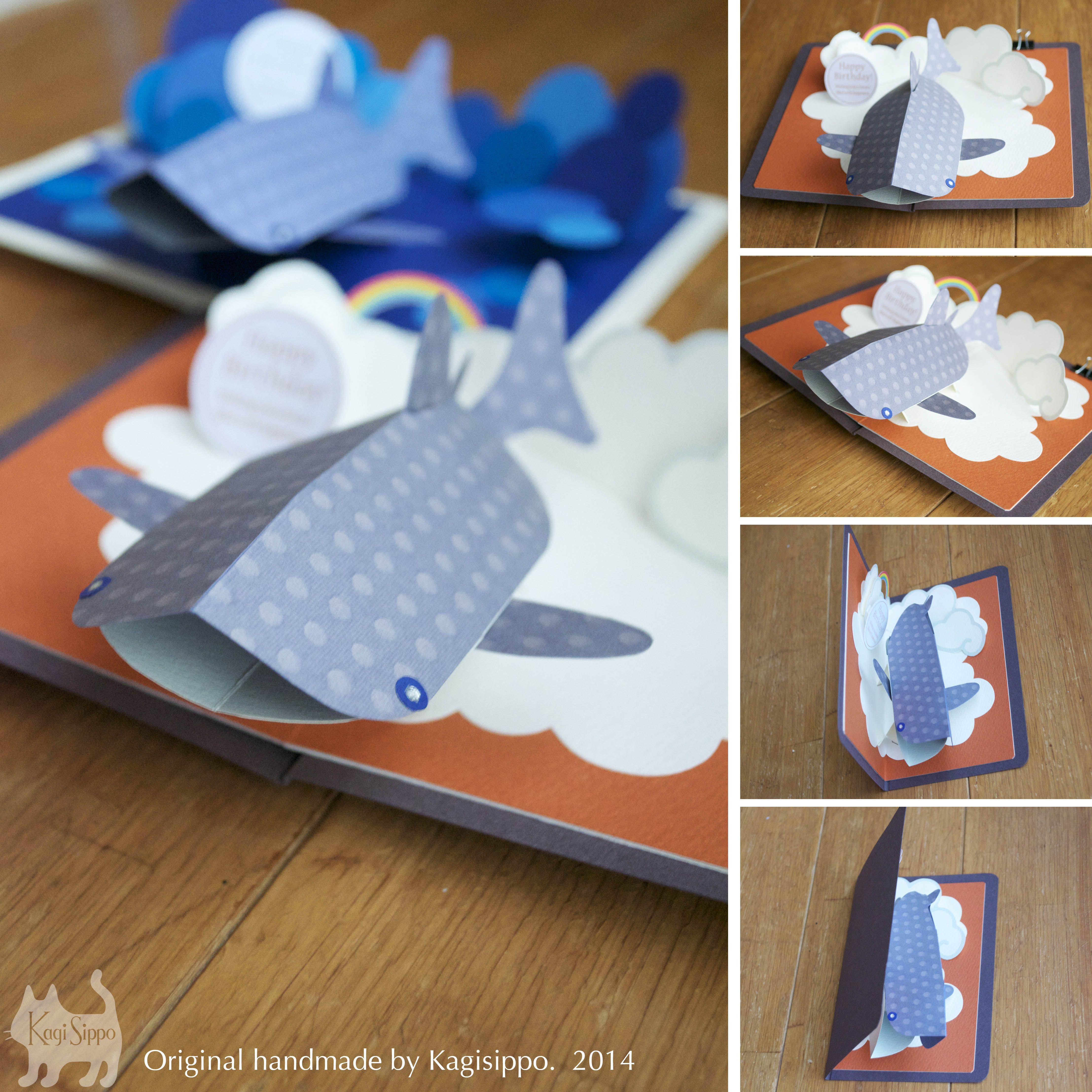 original handmade [pop up card] whale shark