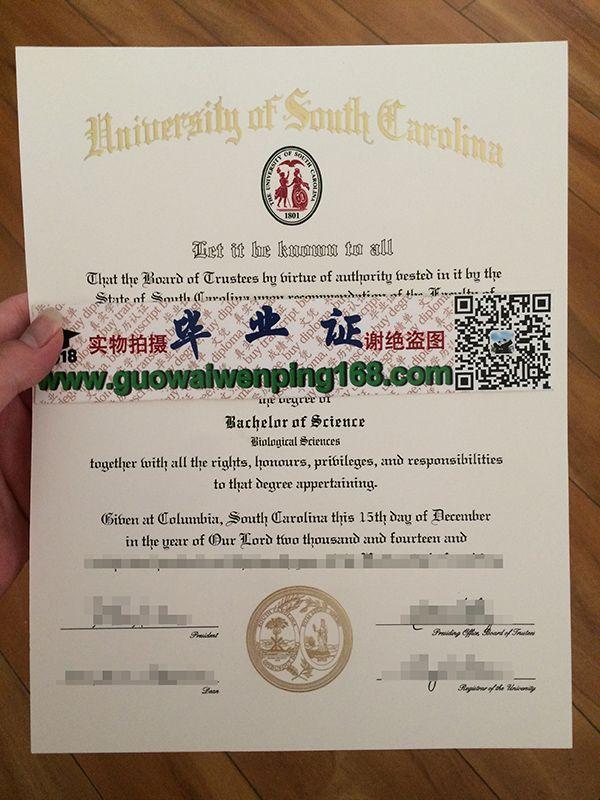 Q/微648998850,办理南卡罗来纳大学毕业证,南卡罗来纳大学学历文凭 ...