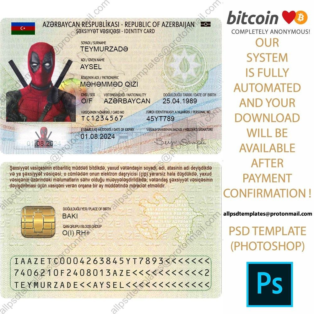 Azerbaijan Id Card Template Id Card Template Card Template Cards