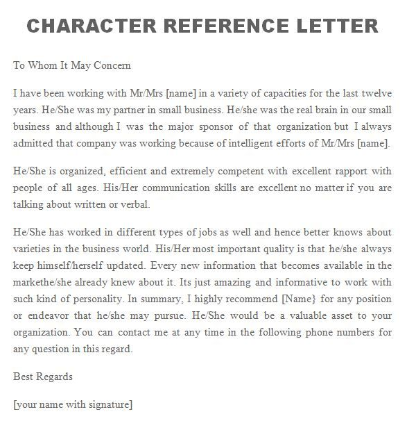 Reference letter 10 personal Pinterest Reference letter - sample character reference letters for court