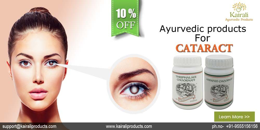 Cataract is a common problems affecting the eyes, it is a