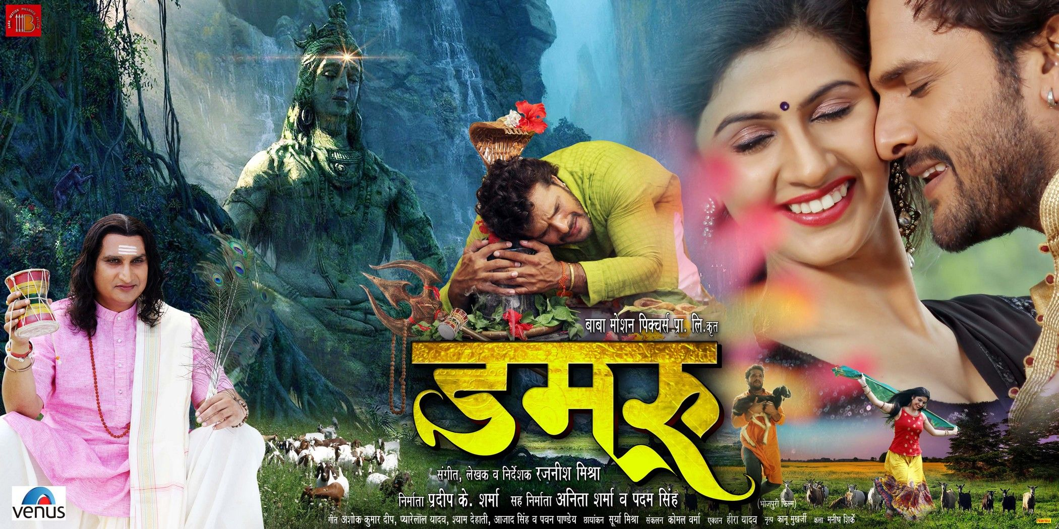 sangharsh bhojpuri full movie download 720p
