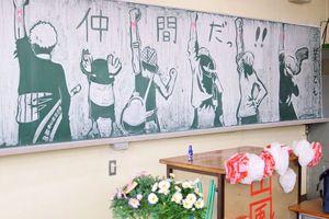 クオリティやばっ卒業式の黒板アートがすごすぎる Naver
