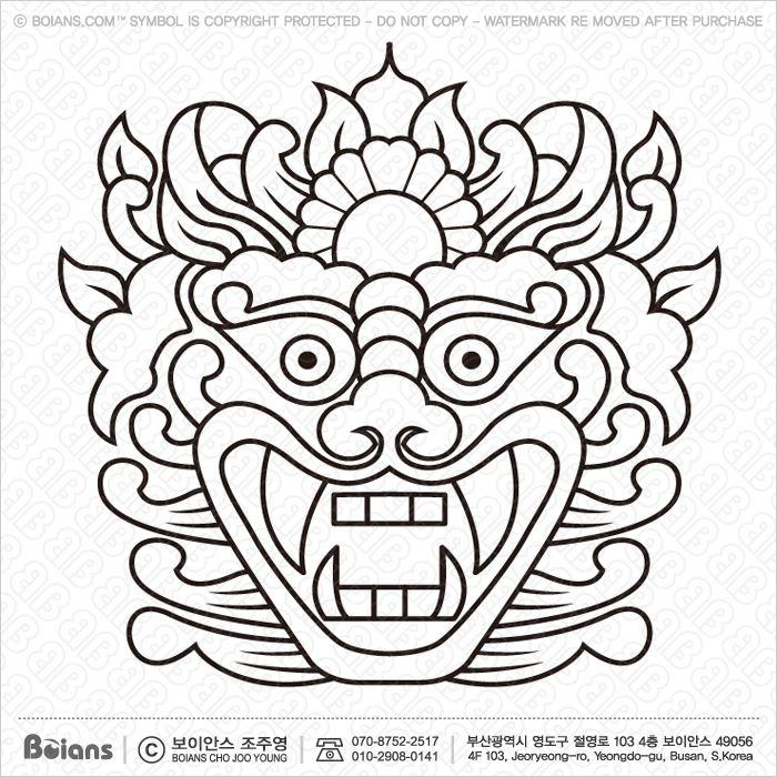 보이안스 벡터 한국전통 도깨비 무늬 시리즈. Sku: Korea000033