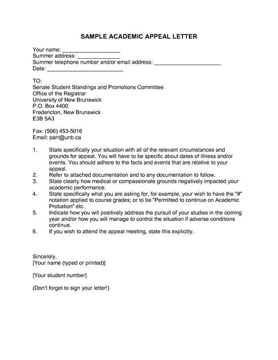 Academic Appeal Letter - sample appeal letter for an academic - writing an appeal letter