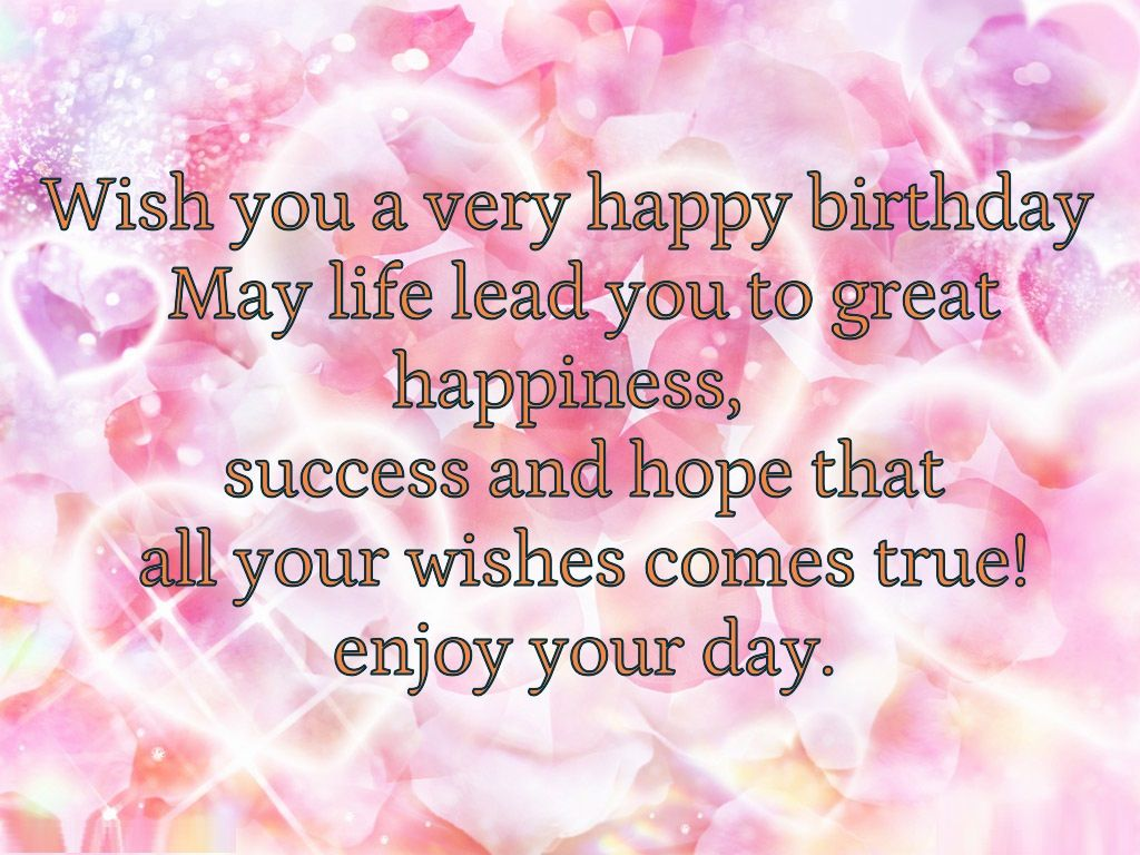 Best Wishes For Birthday Girl Friend : Happy birthday quotes for husband wife boyfriend or