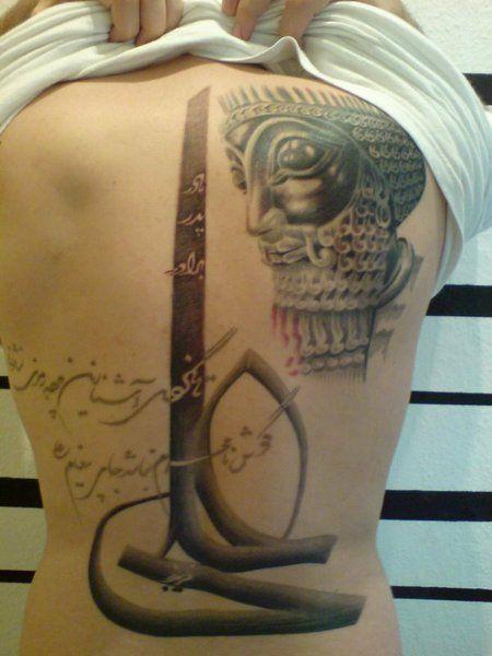 Ahmad Reza Tattoowise Motive
