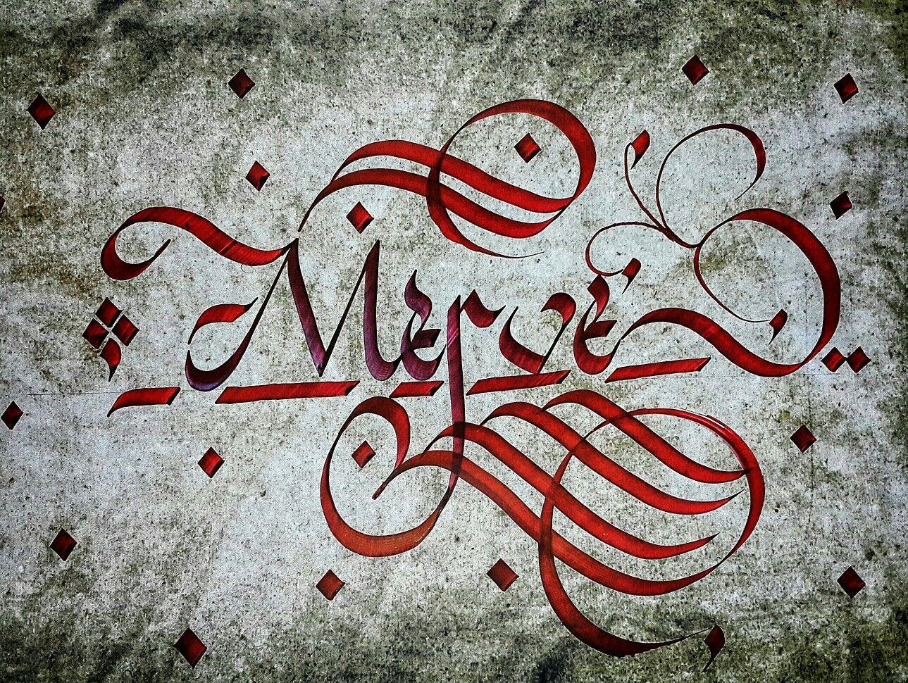 Kaligrafi Yazı sanatı, Sanat, Tezhip