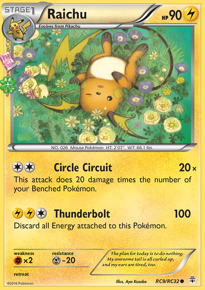 Aya Kusube Pkmncards Pokemon Pokemon Tcg Raichu
