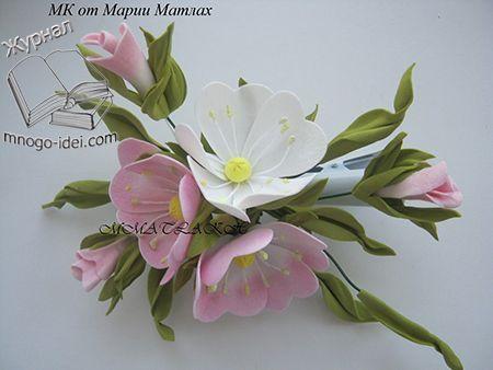 Цветок из фоамирана яблоневый цвет | Мастер класс Цветы из фоамирана можно делать как простые, так и более сложные. Самое главное то, что цветы из фоамирана долговечны и прослужат нам очень долго. Когда человек создаёт что-то своими руками, он вкладывает частицу своей любви к этой работе, вот поэтому наверное цветы из фоамирана и получаются нежные …