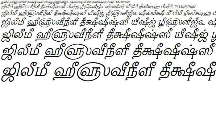 Tam Tamil Font Download