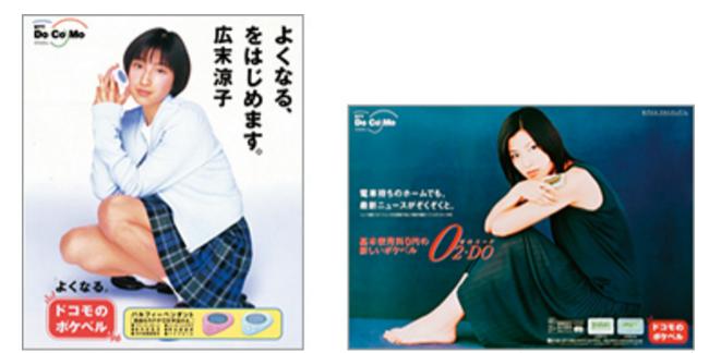 とっくに消えたと思っていた「ポケベル」が、今も日本で2000台稼働しているワケ - Spotlight (スポットライト)