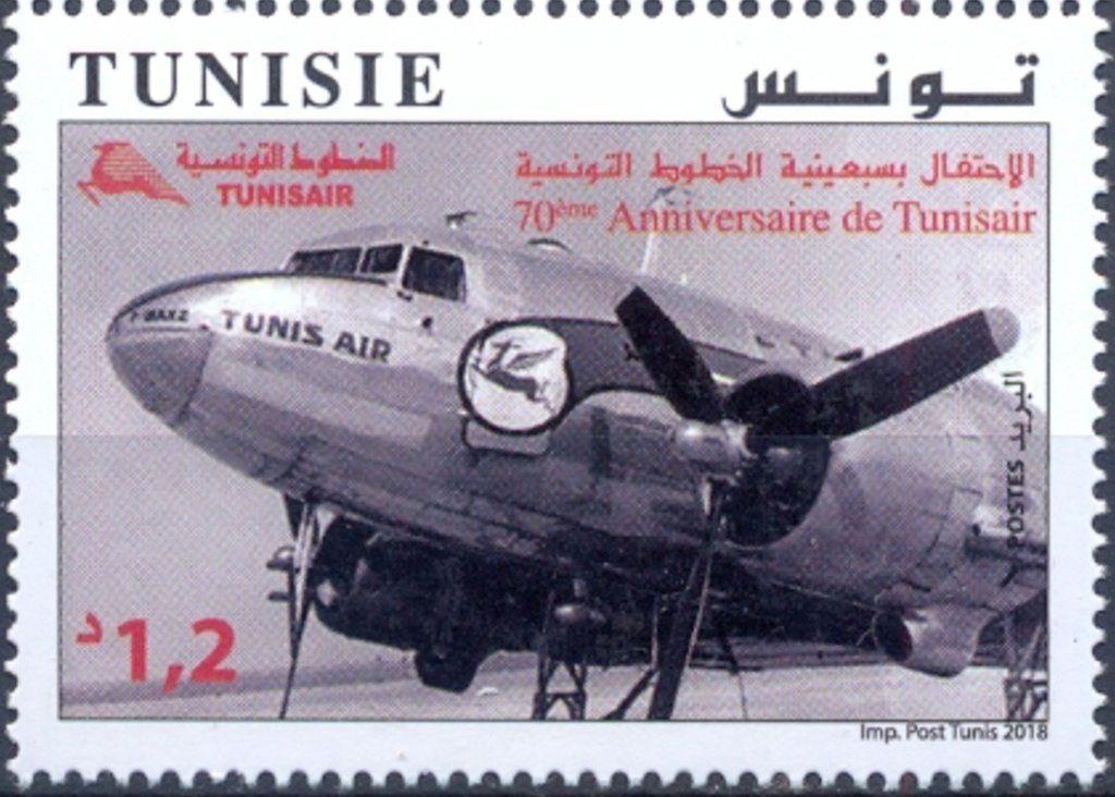 Stamp 70th Anniversary Of Tunisair Tunisia Aviation Col Tn 2018 18 Tunisia Tunis Stamp