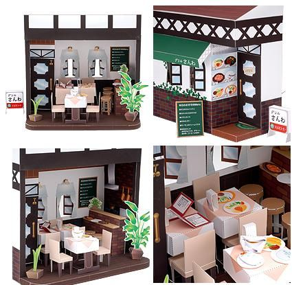 Astonishing 3D Cute Restaurant Free Download 3D Model Paper Crafts Interior Design Ideas Tzicisoteloinfo