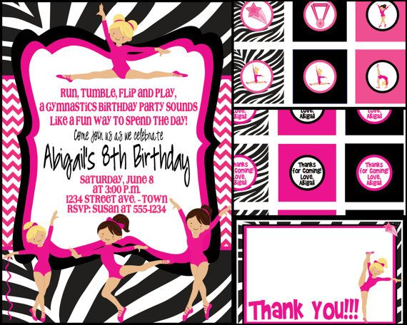Zebra Gymnastics Birthday Party Invite With FREE Cupcake Tags Favor Thank You