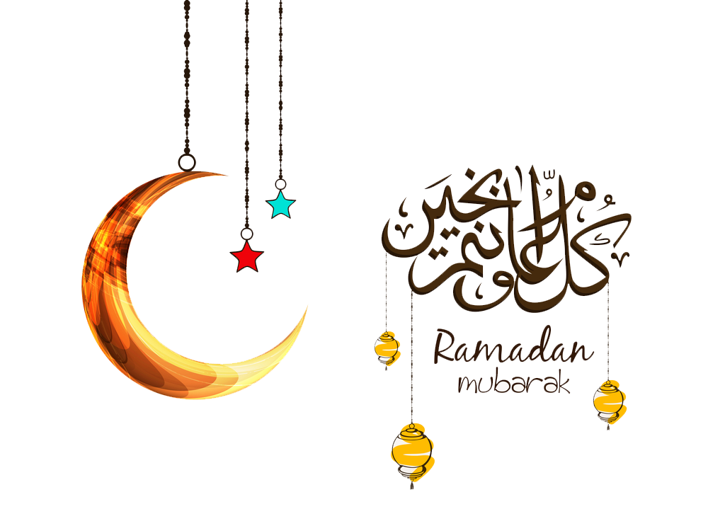 Best Collection Of Whatsapp Image Status For Ramadan Mubarak Ramadan Cards Ramadan Mubarak Wallpapers Ramadan Wishes