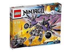 LEGO Ninjago 70725