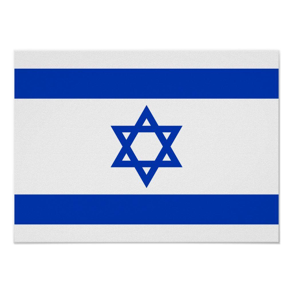 Israel Israeli Flag Poster Zazzle Com In 2020 Israeli Flag Israel Flag Custom Posters