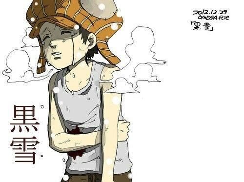 Kizaru so sad donno what happen but ya sad ;(