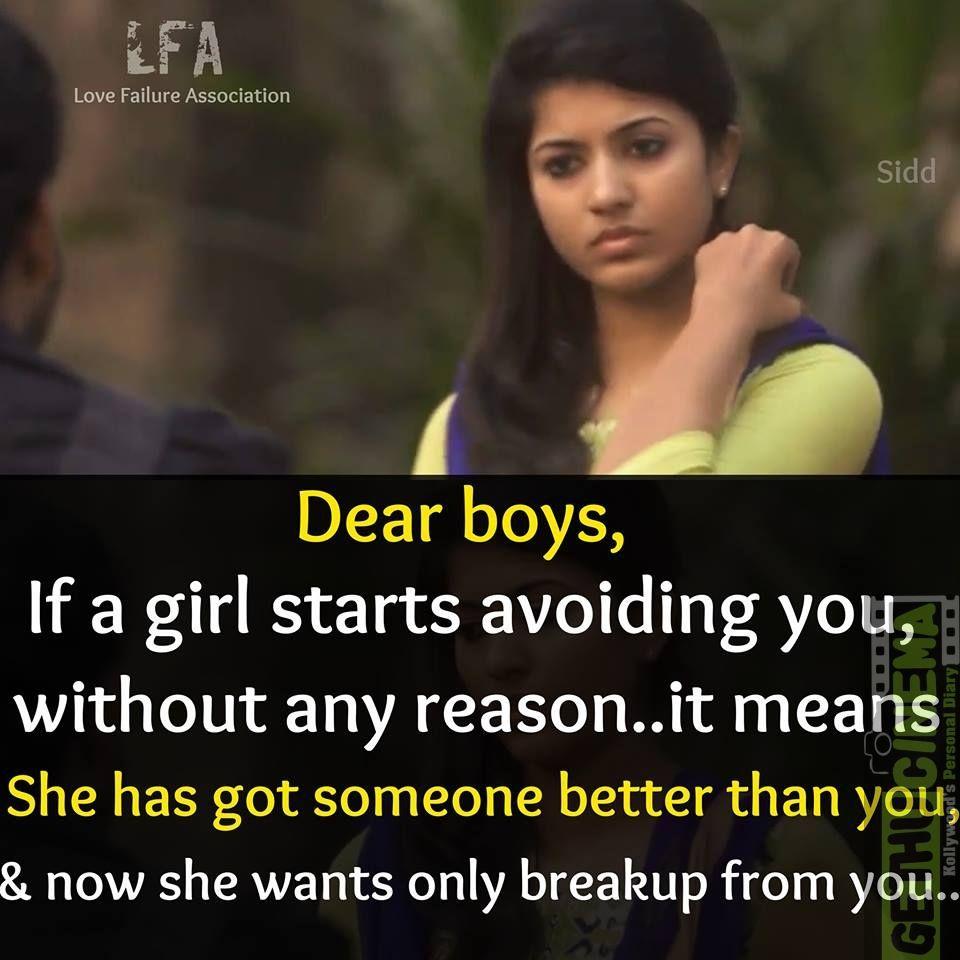 Love Failure Memes In Tamil 2018 Latest Tamil Cinema Memes Gethu Cinema Love Failure Failure Memes