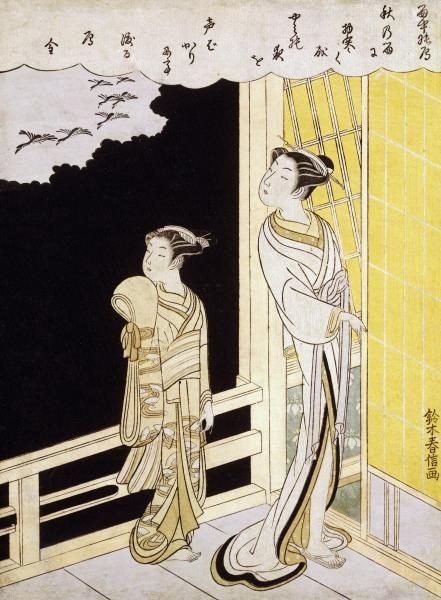 Suzuki Harunobu - A Courtesan and Her Kamuro - Fine Art Print