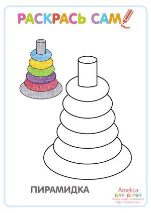 рисование пластилином, шаблоны для пластилина детям ...