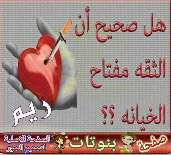 معنى اسم مرام Maram بالعربي والإنجليزي الصفحة العربية Tech Company Logos Company Logo Logos