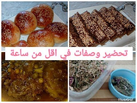 Youtube cuisine arabe pinterest youtube watchesyoutubearabic foodkitchenswrist forumfinder Choice Image