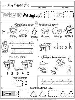 August Kindergarten Morning Work FREEBIE (Common Core