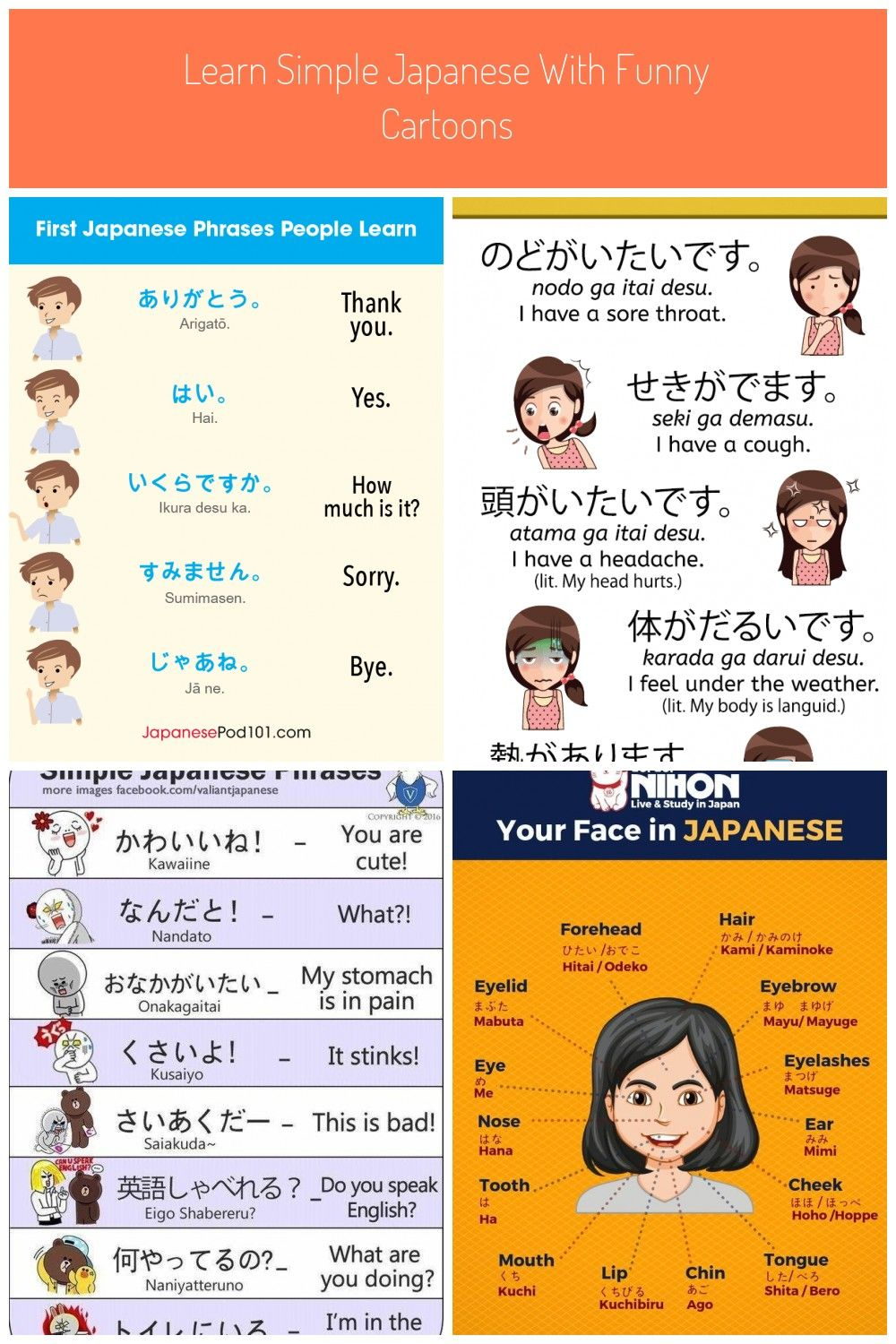 Japanese Vocabulary Lesson How To Say I M Sick In Japanese