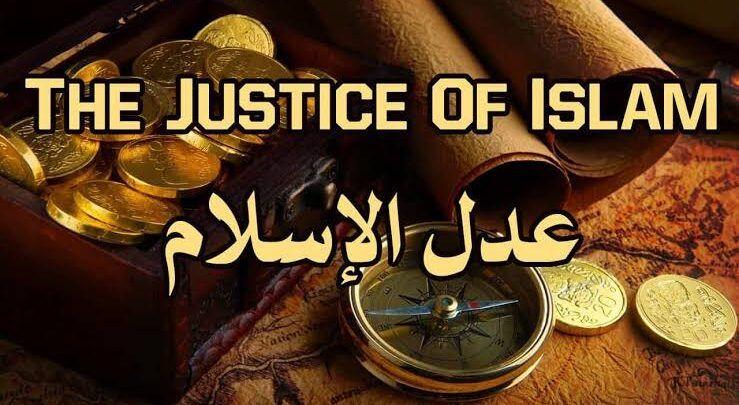 أحاديث عن العدل النبوي في الإسلام Islam Justice Wood Watch
