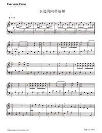 Ballade Pour Adeline Stave Preview 1 Piano Sheet