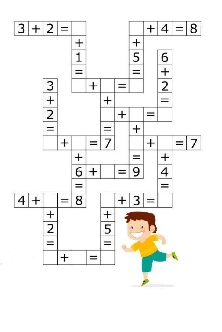 1st Grade Worksheets Best Coloring Pages For Kids First Grade Worksheets 1st Grade Math Worksheets Math Addition Worksheets