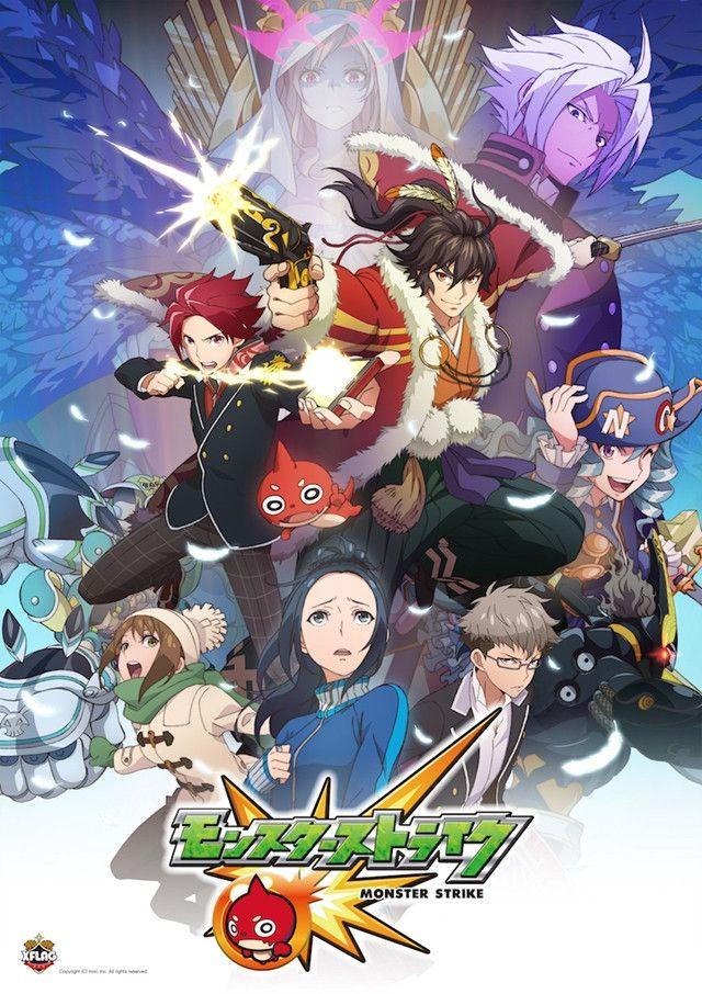 """Monster Strike"" Web Anime New Arc to Begin Streaming on"