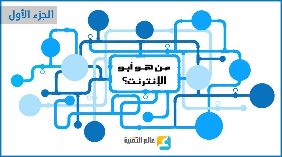 الخبر غير متاح Blog Posts Blog Free Web Hosting