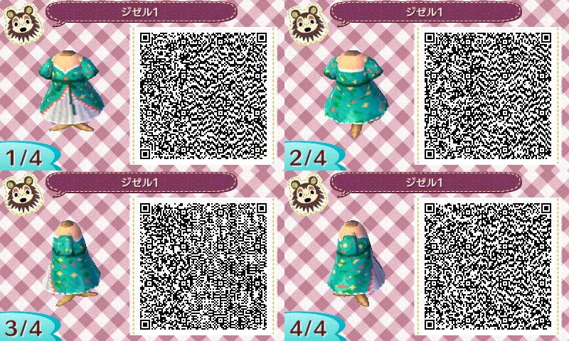 New Leaf QR Codes: Photo