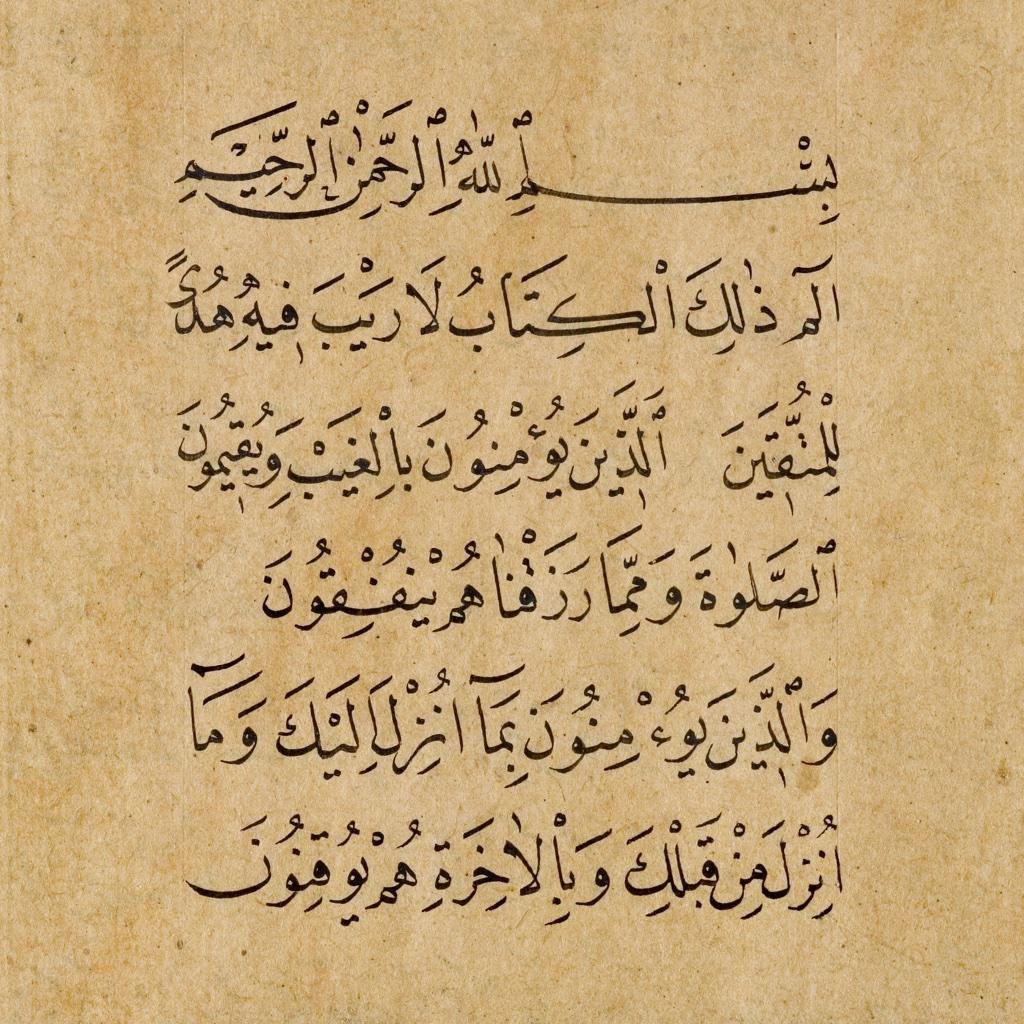Bader Aljafen Bjafen Twitter Islamic Calligraphy Islamic Art Arabic Calligraphy