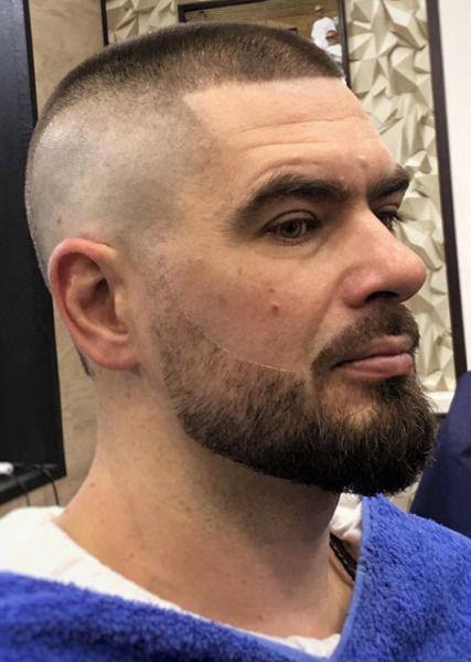 40++ Cut coiffure le dernier