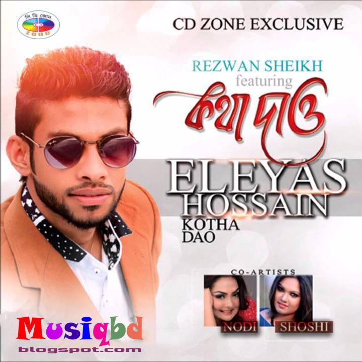 Bangla Albam Song Mp3 Download - lasawasilco - Blogcu com